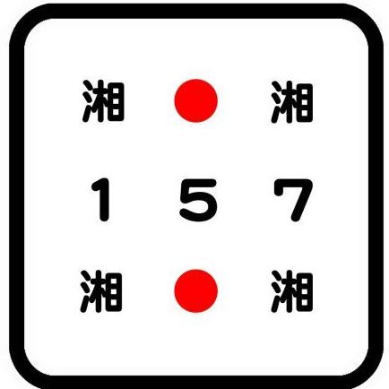 湘湘157日韓時尚頻道